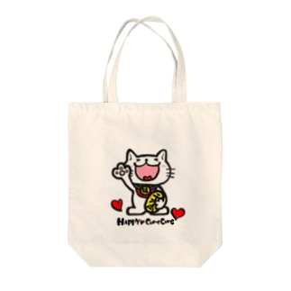 / HAPPYにゃんこ Tote bags