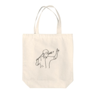 tphil Tote bags