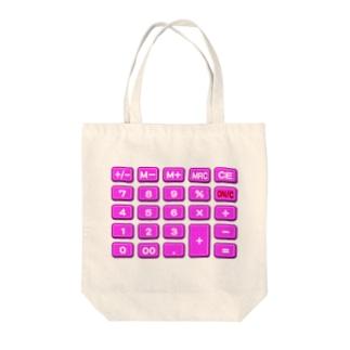 電卓pink Tote bags
