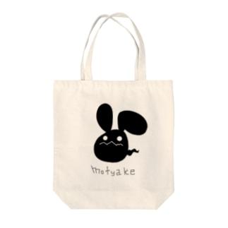 もちゃけトート Tote bags