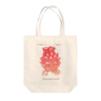 ホヤ Tote bags