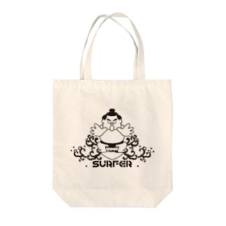 わんぱくちゃんSURFER Tote Bag