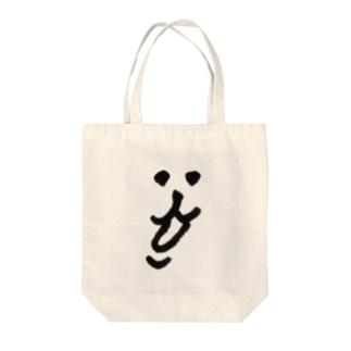 煽り顔 Tote bags