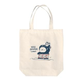 ミニバナナ ゴリラ親子サーフィン Tote bags