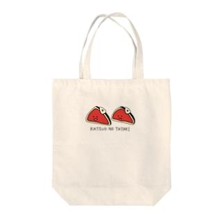 かつおのたたき Tote bags