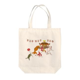 金魚づくし現代版 OMIKOSHI Tote Bag