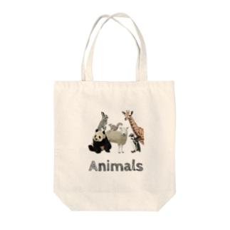 動物園が好きな人へ「アニマルズ」 Tote bags