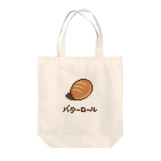 バターロール Tote bags