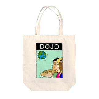 DOJO-004 Tote bags