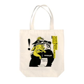 Soviet Russian Cartoon & Poster Collection Tote bags