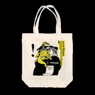 tapirusのSoviet Russian Cartoon & Poster Collection トートバッグ