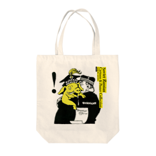 tapirusのSoviet Russian Cartoon & Poster Collection Tote bags