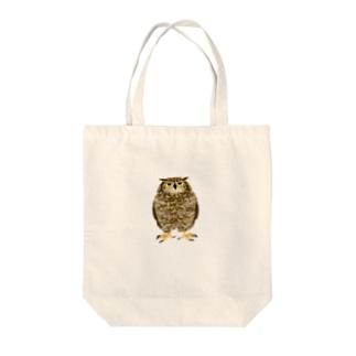 アフリカワシミミズクのしんちゃん Tote bags