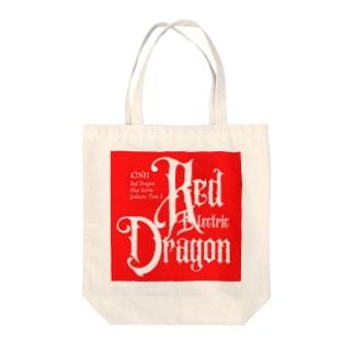 KIN81赤い電気の龍 Tote Bag
