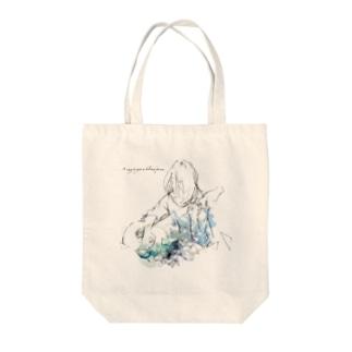 君に贈る愛の唄 Tote bags