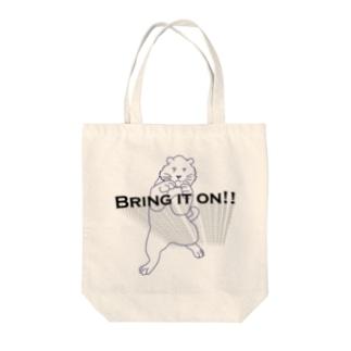 守るものができた猫 Tote bags