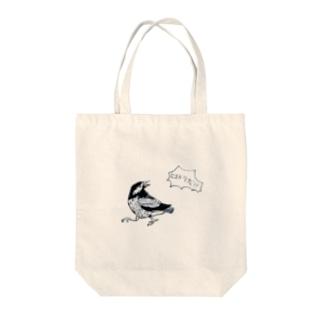 ムクドリ Tote bags