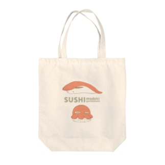 SUSHI Tote bags