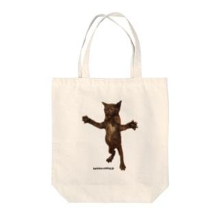 コウモリひじき Tote bags