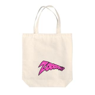 Zoooom!! Tote bags