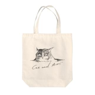 猫と空気 Tote bags
