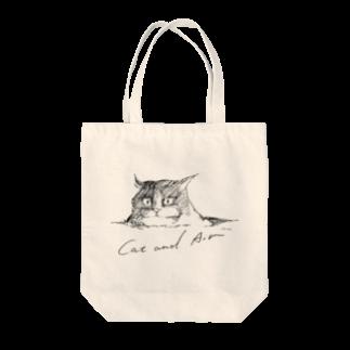 猫と空気の猫と空気 Tote bags