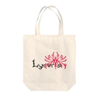 リコリス Tote bags