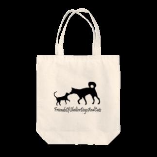 保健所犬猫応援団の保健所犬猫応援団 Tote bags
