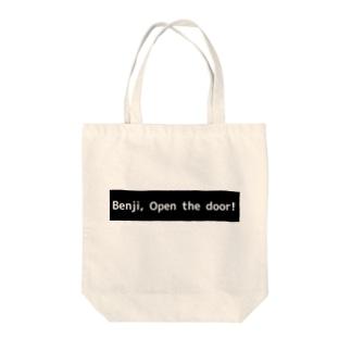 Benji, Open the door! Tote bags