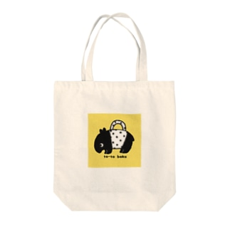 トートバク Tote bags