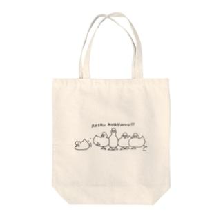アヒルむぎゅうう(モノクロ) Tote bags