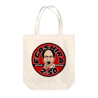 江頭 2:50 トート(American Vintage red) Tote bags