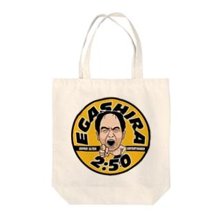 江頭 2:50 トート(American Vintage yellow) Tote bags
