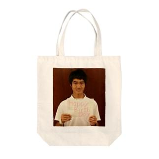 上田くんグッズ Tote bags