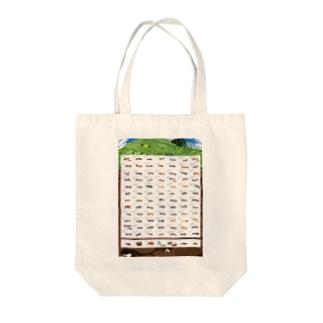 日本産蟻図鑑+α Tote Bag