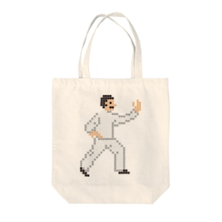 ピクセル太極拳 Tote bags