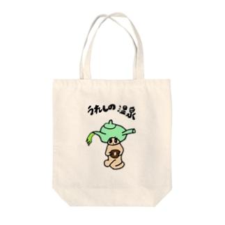 cutea(キューティー) Tote bags