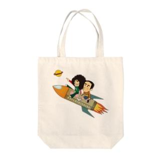 無重力だヨ 雅美と一郎 Tote bags