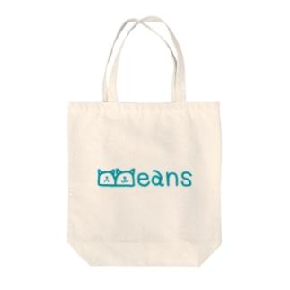 Beans北欧風ブルーロゴ Tote bags