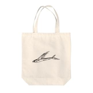 あごだしのトビウオ Tote bags