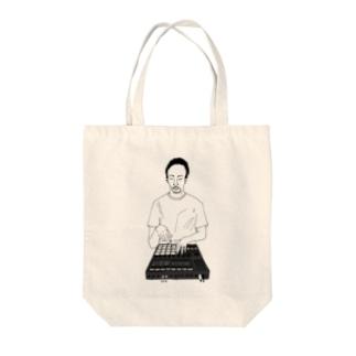 Beat Making Tote bags