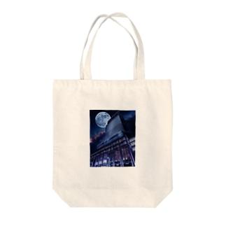 Snow_k's EarthWorld Tote bags