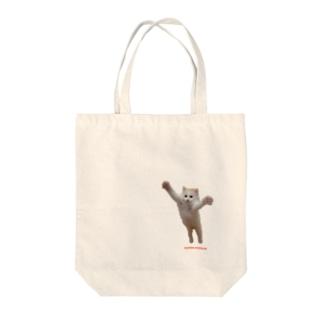 おかきスカイハイ Tote bags