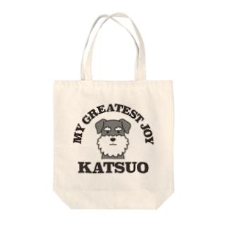KATSUO Tote bags