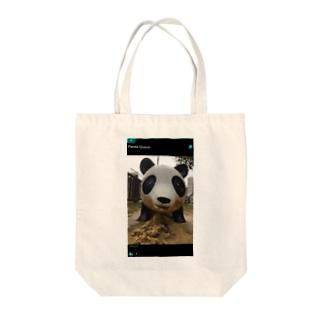 パンダよ Tote bags