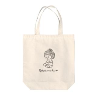 五劫思惟阿弥陀仏 Tote bags