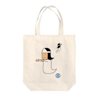 おばけちゃん Tote bags