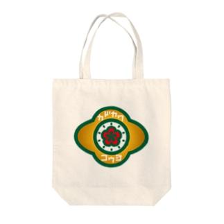 パ紋No.2936 カドカワ Tote bags