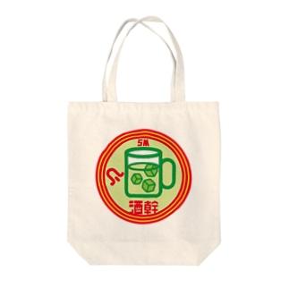パ紋No.2937 酒幹 Tote bags