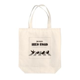 インコ ロード Tote bags